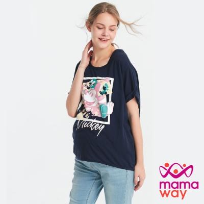【mamaway 媽媽餵】迪士尼繽紛米奇孕哺罩衫(深藍)
