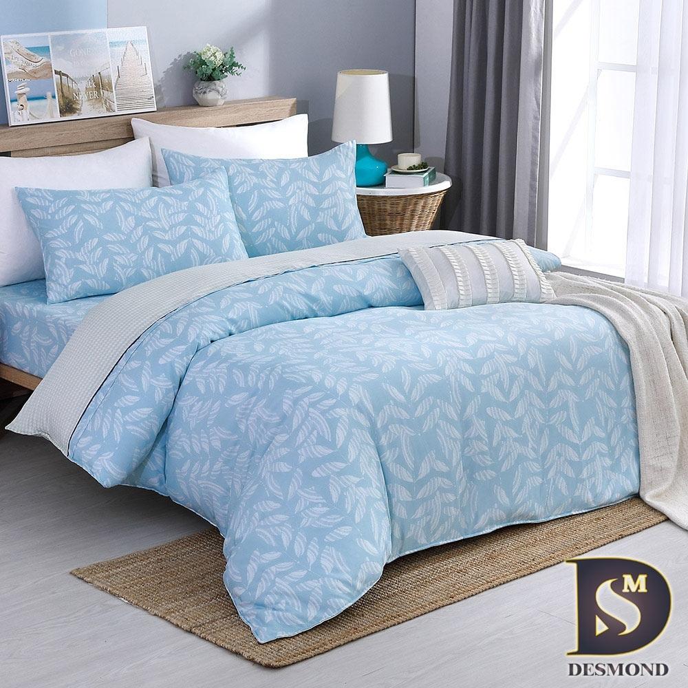 (贈防水洗衣籃) 岱思夢 3M天絲床包兩用被組 單雙加特大TENCEL 多款任選 (桑竹)