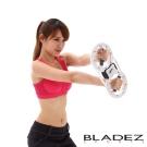 【BLADEZ】「臂熱」全新二代 可調阻力-女性4磅 健腹器