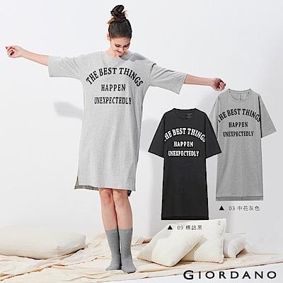 [時時樂限定]GIORDANO 女裝英文字母寬版連身裙(兩色選)