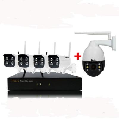 【宇晨I-Family】免施工/免設定1296P八路式4槍機+1球機無線監視錄影套裝組