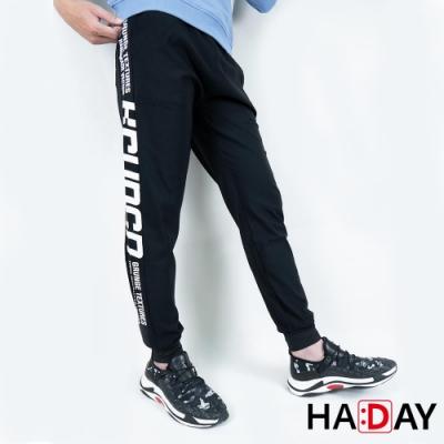 HADAY 男褲長褲 強彈力縮口 滿版側邊顯瘦印花 獨特唯一 型男最愛