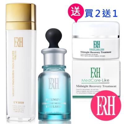 ERH 保濕修護組 機能水+絕對保濕(贈熬夜霜)