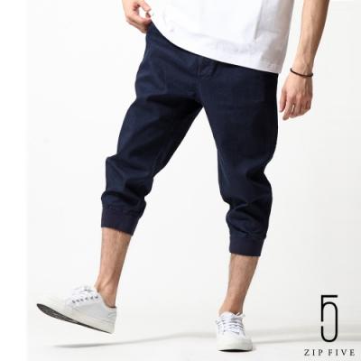 [時時樂限定]丹寧布/斜紋織七分褲(10色) -ZIP日本男裝