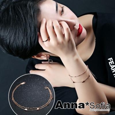 【3件5折】AnnaSofia 甜心雙層鍊 白鋼手環手鍊(玫瑰金系)