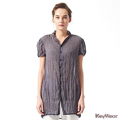 KeyWear奇威名品    經典格紋空氣感飄逸短袖洋裝-灰藍色