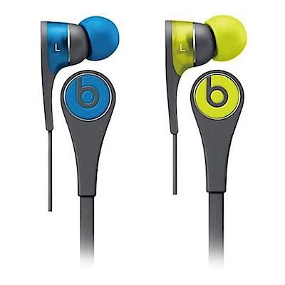 Beats TOUR 2.5 耳塞式耳機