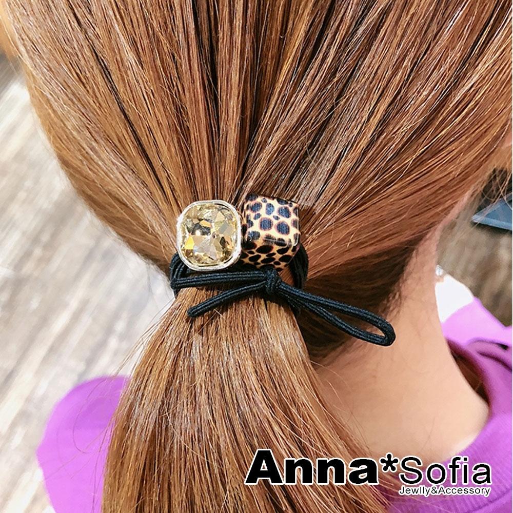 【2件7折】AnnaSofia 豹紋方塊閃晶 純手工彈性髮束髮圈髮繩(茶晶系)