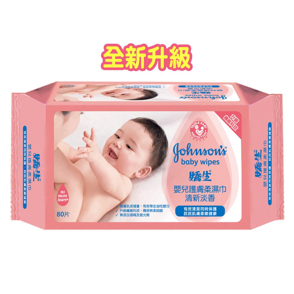 嬌生嬰兒護膚柔濕巾-清新淡香80片X2包X6組/箱