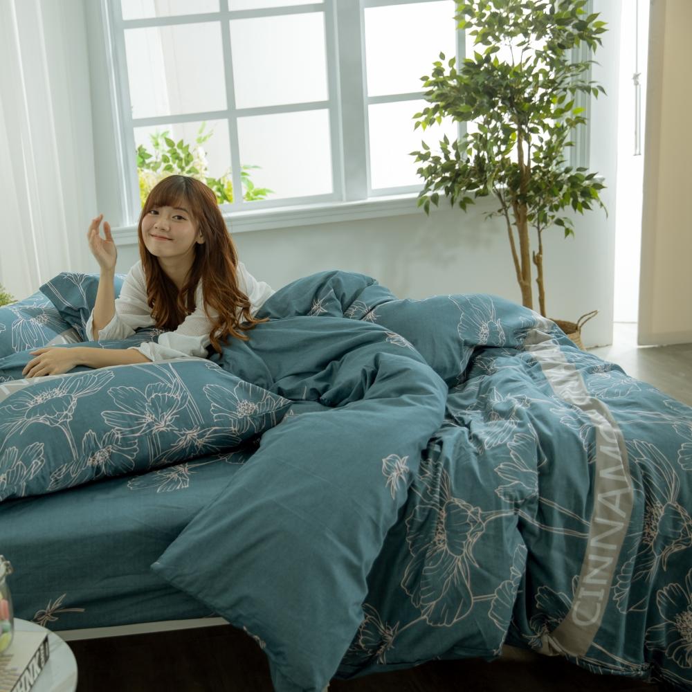 AmissU 頂級60支新疆長絨棉單人床包雙人被套三件組 嵐香之韻