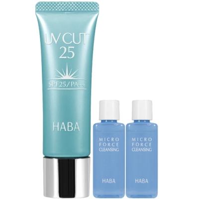 HABA 無添加主義 角鯊透亮物理性防護乳(30g)+任選組合