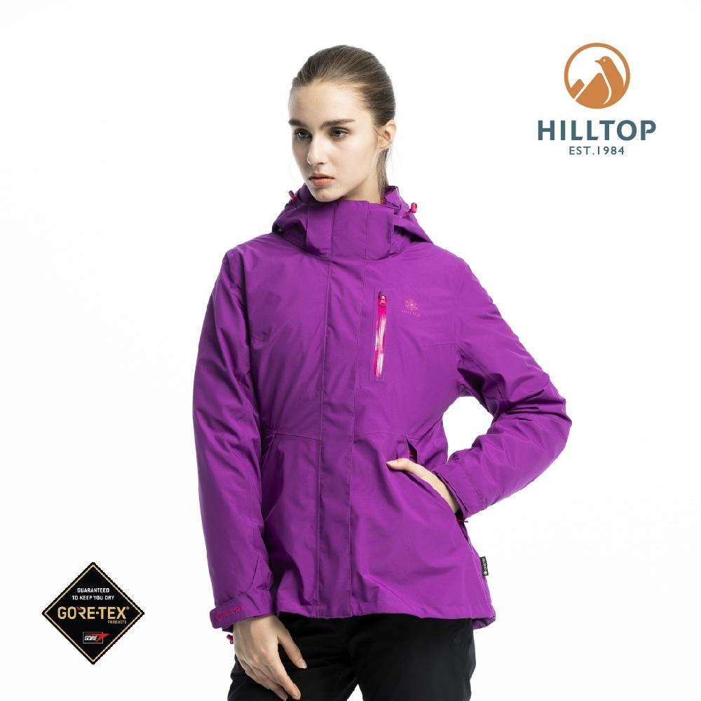 【hilltop山頂鳥】女款GORE-TEX三合一防水羽絨拆袖短大衣PF22XFZ4ECJF紫