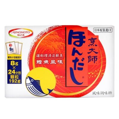 味之素 烹大師鰹魚風味調味料(192g)