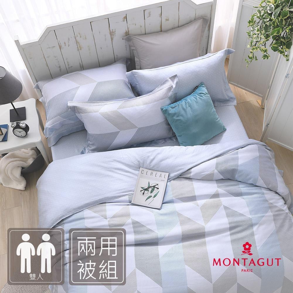 MONTAGUT-唐納德的藝術-200織紗萊賽爾纖維-天絲-兩用被床包組(雙人)