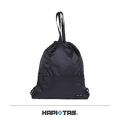 日本HAPI+TAS 防潑水 束口袋 黑色格紋