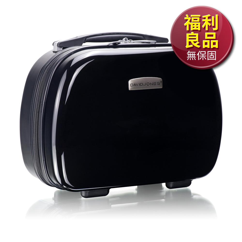福利品 旅行收納可外掛式 PC硬殼收納箱 化妝包 過夜包(時尚黑)
