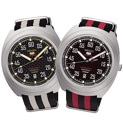 SEIKO 精工5號 火速救援 限量 機械帆布錶(均一價$7550)