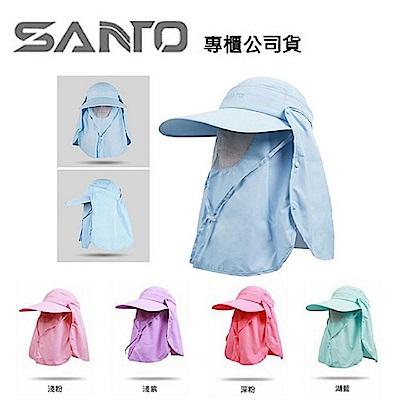 Santo M-49 遮陽帽 360度防護 防潑水速乾透氣 防曬帽