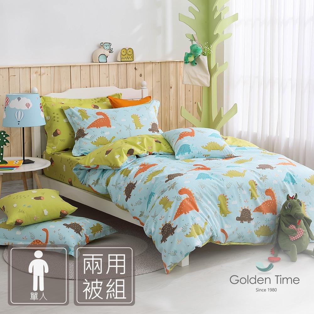 GOLDEN-TIME-恐龍草原-200織紗精梳棉兩用被床包組(單人)