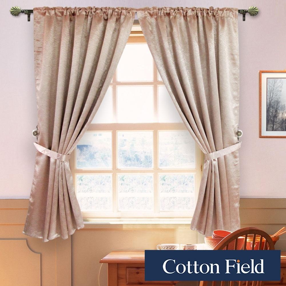 棉花田 英倫 素色壓花穿掛兩用遮光窗簾-膚金色(270x165cm)