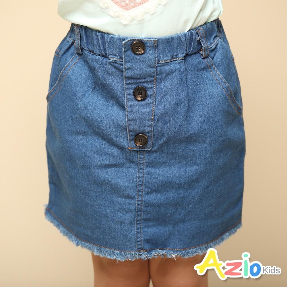 Azio 女童 短裙 三扣斜口袋下擺抽鬚牛仔裙附安全褲(藍)