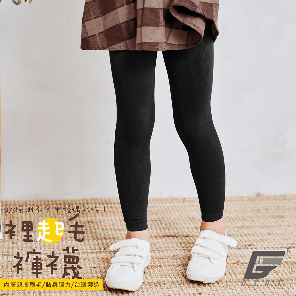 GIAT台灣製暖力守護裡起毛褲襪(兒童九分款-黑色)