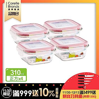 康寧密扣 熱銷玻璃保鮮盒多件組均一價 SNOOPY 4件組/全分隔+可拆式3入組/琥珀色5件組/琥珀色4件組