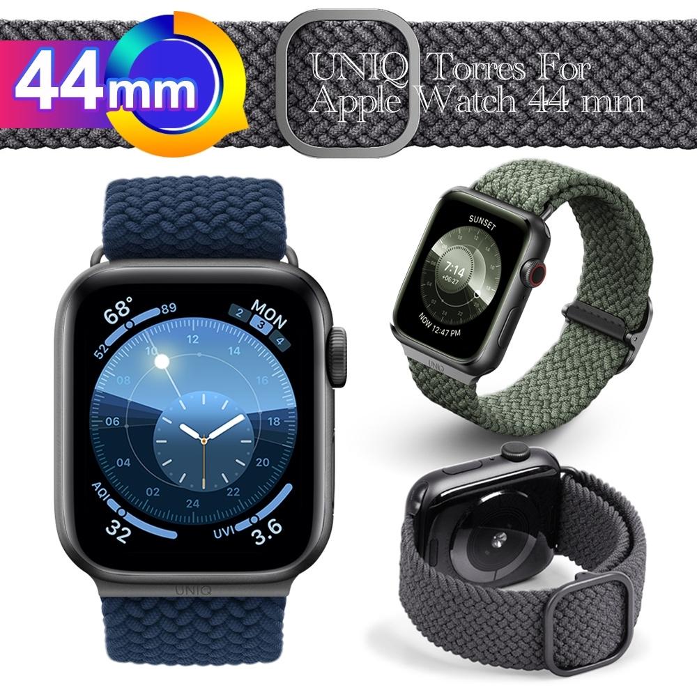 UNIQ for Aspen Apple Watch 防潑水高彈力編織單圈錶帶- 44mm