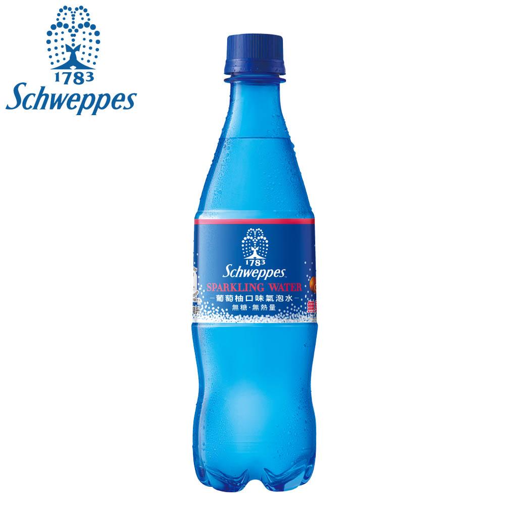 舒味思氣泡水 葡萄柚口味500ml(24入/箱)