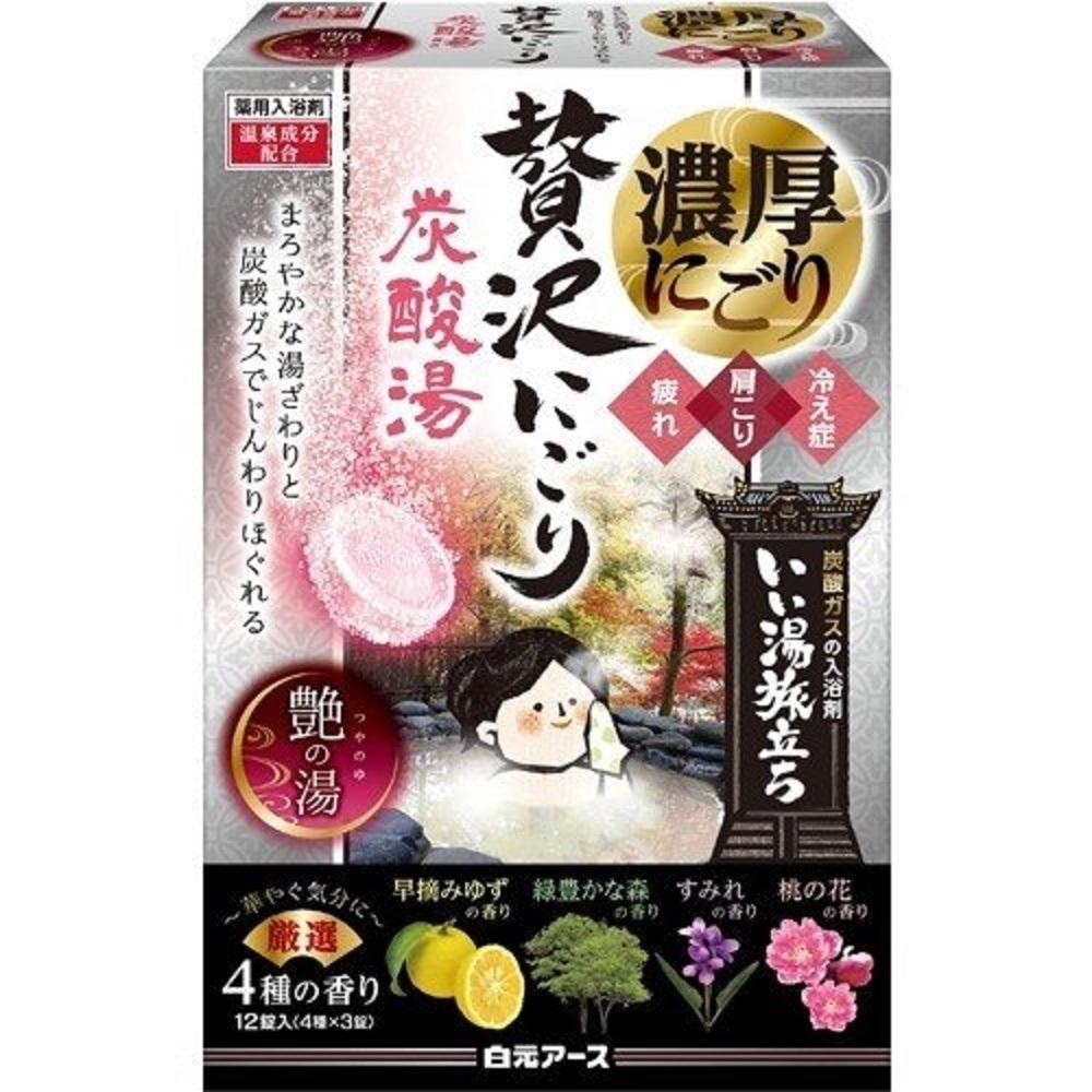 日本 白元 湯之巡旅 奢侈系列露天 艷湯 濃厚型 4香 12包