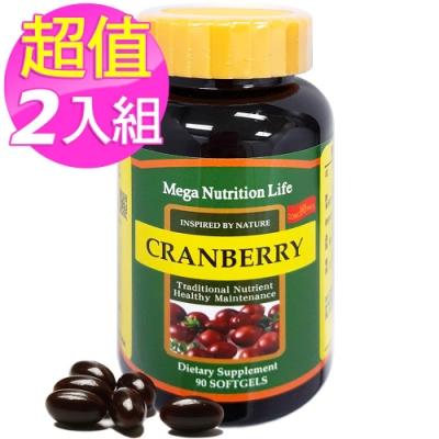 (2入特價) 美國Mega 蔓越莓軟膠囊 (90顆/瓶)