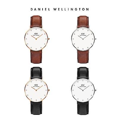 【時時樂限定】DW手錶 34mm Classy真皮鑽石錶 原價$6000/5折/四款任選