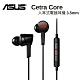 ASUS 華碩 ROG Cetra Core 入耳式電競耳機 product thumbnail 1