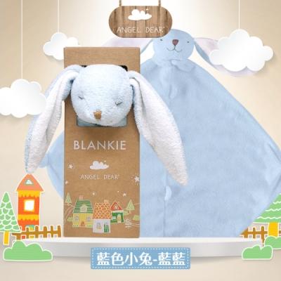 美國 Angel Dear 動物嬰兒安撫巾禮盒版 (藍色小兔-藍藍)