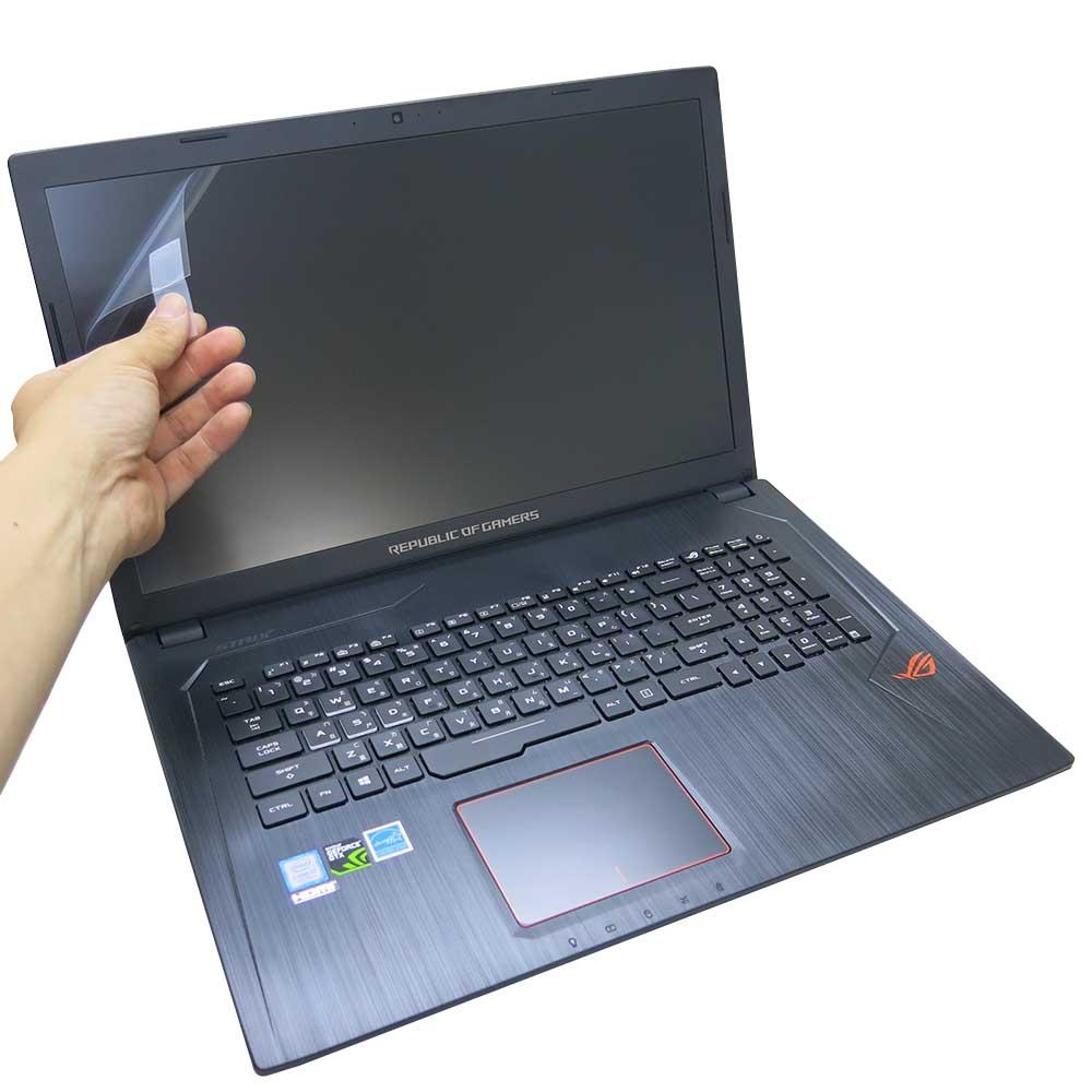 EZstick ASUS ROG STRIX GL753 專用 螢幕保護貼