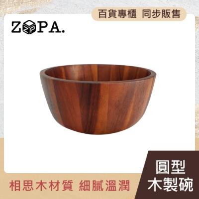 【掌廚】ZOPAWOOD 圓型木製碗