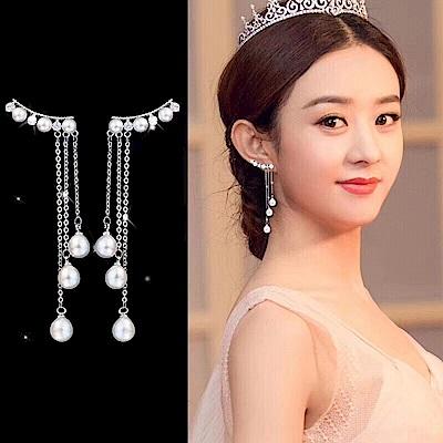 梨花HaNA 無耳洞韓國女神邂逅鋯石珍珠流蘇耳環夾式