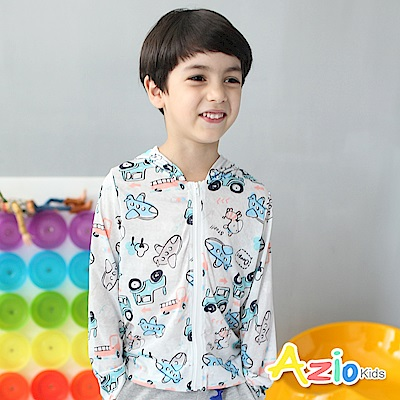 Azio Kids 防曬外套 滿版飛機汽車拉鍊連帽外套(白)