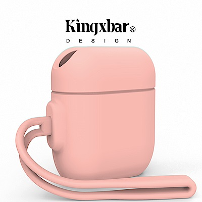 Kingxbar AirPods 防水抗震保護套-櫻花粉