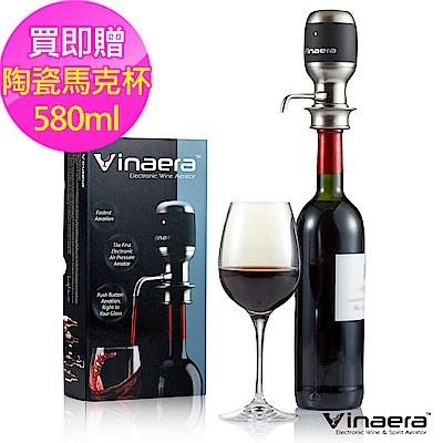Vinaera-電子氣壓醒酒器-附禮盒提袋
