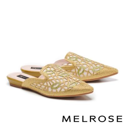 穆勒鞋 MELROSE 時髦亮麗晶鑽鏤空網紗尖頭低跟穆勒拖鞋-黃
