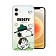 史努比/SNOOPY 正版授權 iPhone 12 mini 5.4吋 漸層彩繪空壓手機殼(郊遊) product thumbnail 1