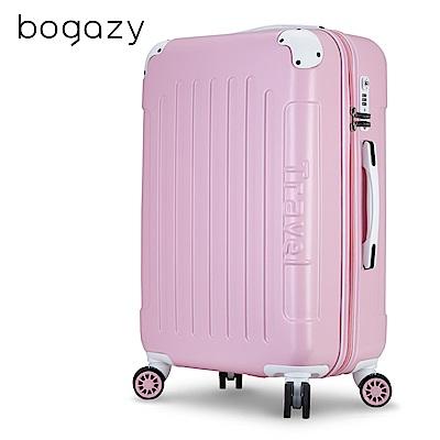 Bogazy  繽紛蜜糖25吋霧面行李箱(粉紅)