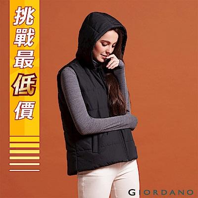 GIORDANO 女裝素色輕量連帽鋪棉背心-10 標誌黑