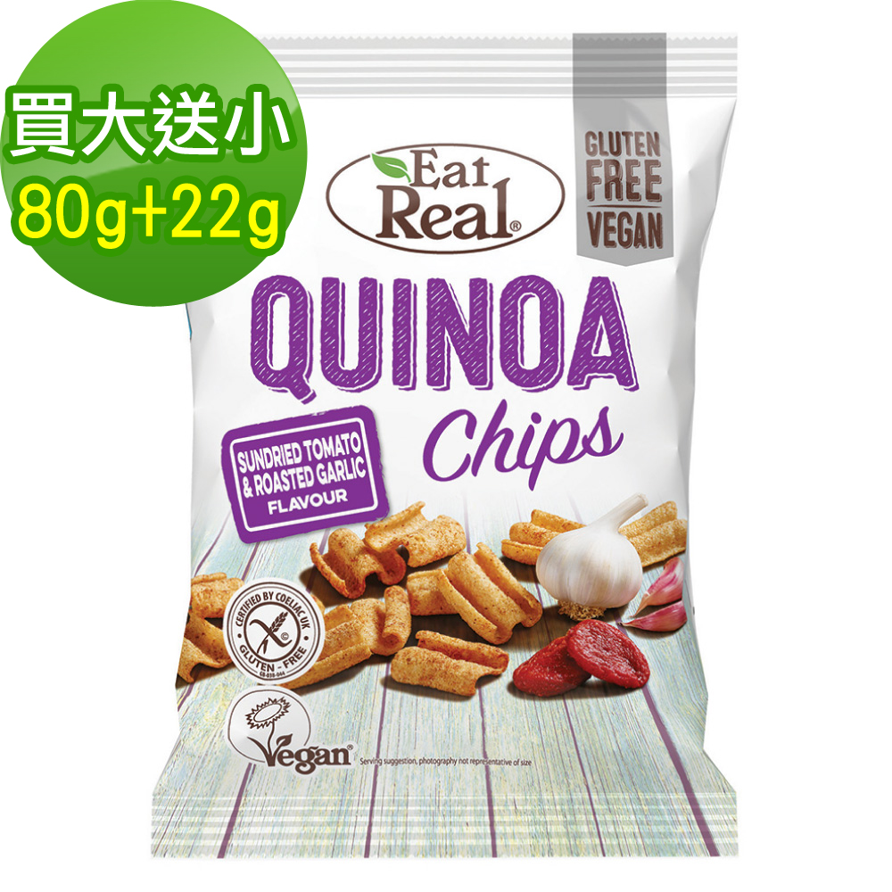 英國Eat Real大蒜風乾蕃茄藜麥脆片80g