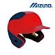 MIZUNO 硬式棒球用打擊頭盔 紅x深藍 380385.1051 product thumbnail 1