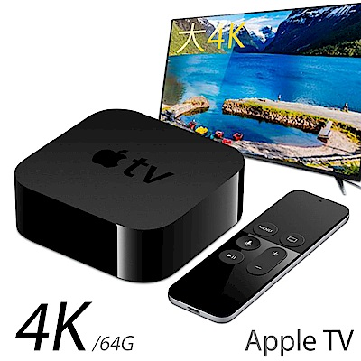 Apple TV  4 K  64 G(MP 7 P 2 TA/A)