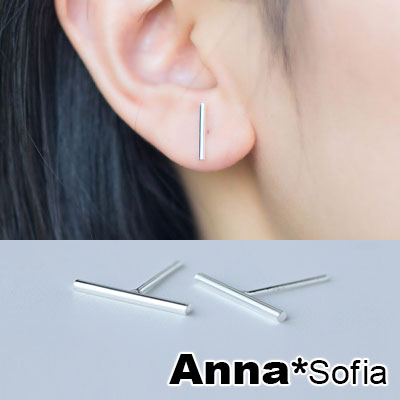 AnnaSofia 極簡一字長圓極細槓 925銀針耳針耳環(銀系)