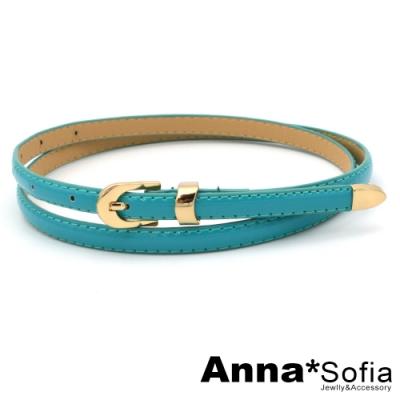 AnnaSofia 金釦亮漆面 超細腰帶皮帶(湖藍綠)