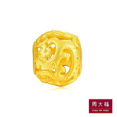 周大福 故宮百寶閣系列 寶龍珠黃金路路通串飾/串珠(龍)